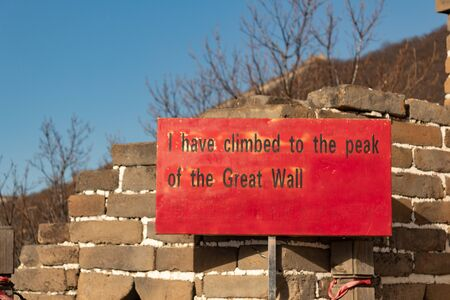 Red sign on Great China Wall, Achievement and success concept