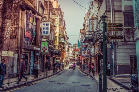 Macao Street view