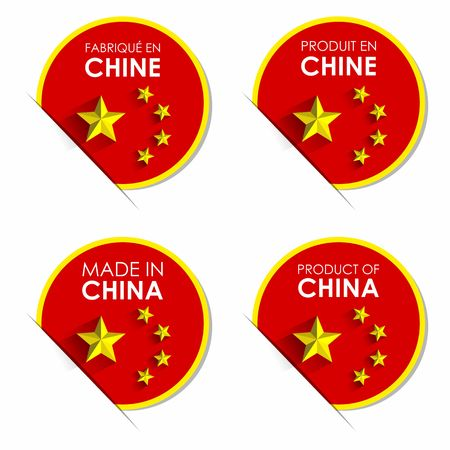 Creative Abstract Made in China Badges vector illustration Illustration
