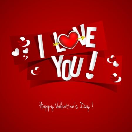 幸せなバレンタインの日カード ベクトル イラスト