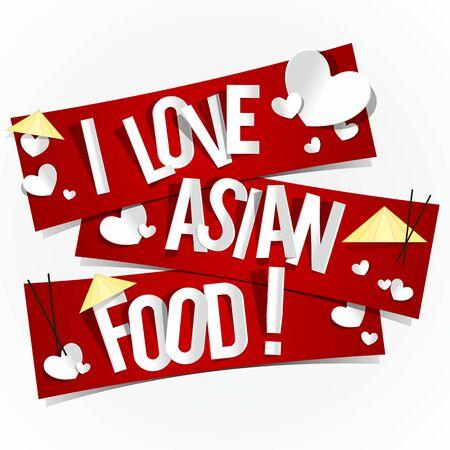 Amo Asia Food Banners ilustración vectorial