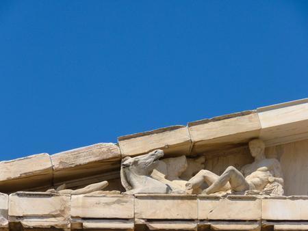 acropolis: Parthenon, temple on the Athenian Acropolis, Athens