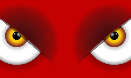 eyes wide open: Cartoon eyes vector illustration background Illustration