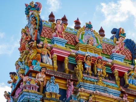 hindu god shiva: Tamil Surya Oudaya Sangam Temple, Grand Baie, Mauritius Stock Photo