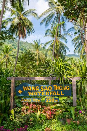 wang: Wang Sao Thong waterfall, Koh Samui, Thailand