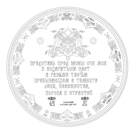Gift Medal Obverse Stock Vector - 13833456
