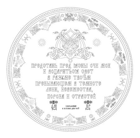 obverse: Gift Medal Obverse  Illustration