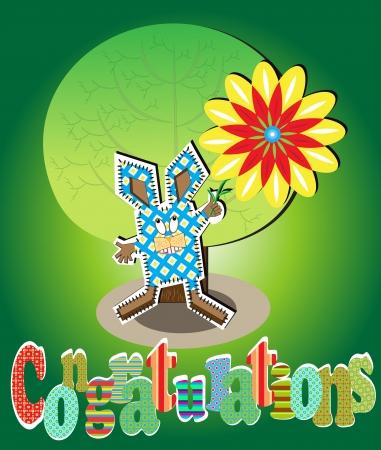 cheerful hare Stock Vector - 15675830