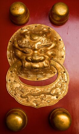 Golden ornament on a by in the Forbidden City, China Stockfoto