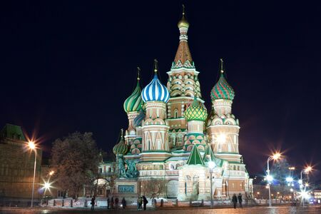 The Saint Basils cathedral at night (Moscow, Red square) photo
