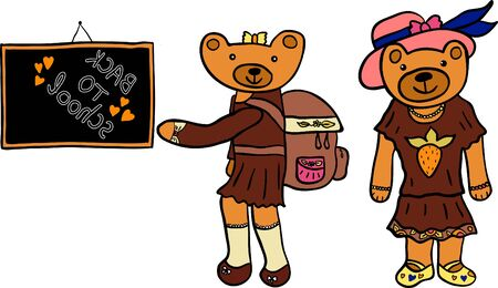 cartoons sweet: Funny cartoon bear. Element for design. Animal illustration
