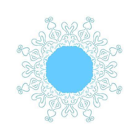 Winter design element. Stylized Christmas snowflake on white background. Ornate shape 向量圖像