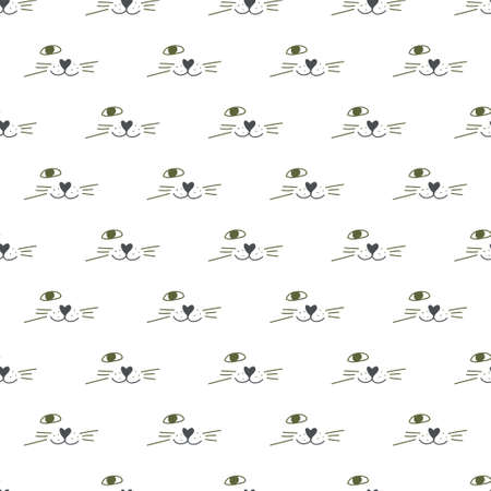 Seamless vector background. Decorative texture. Colorful pattern with funny animal face contour
