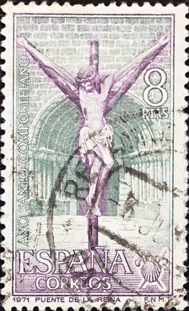 SPAIN - CIRCA 1971: A stamp printed in Spain,shows Christ crucified with the doors of the temple,circa 1971. Stock Photo - 15945215