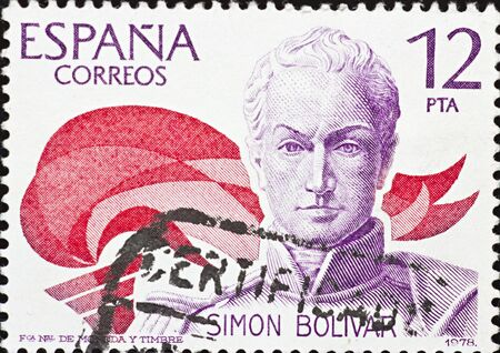 SPAIN - CIRCA 1978: A stamp printed in Spain,shows a portrait of Simon Bolivar,circa 1978.