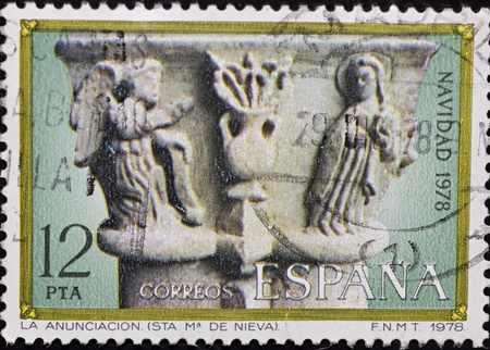 SPAIN - CIRCA 1978: A stamp printed in Spain,shows some figures representing the