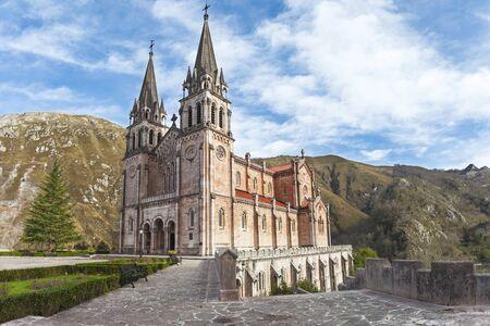 Bas�lica de Nuestra Se�ora de las Batallas en Covadonga, Asturias, Espa�a