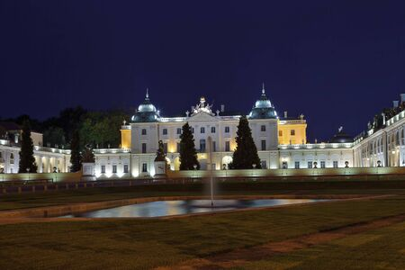 Branicki Palace now The Medical University.