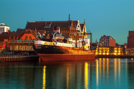 freighter: Polish coal and ore old freighter Soldek moored at the Granary Island, on March 18, 2015 in Gdansk, Poland.