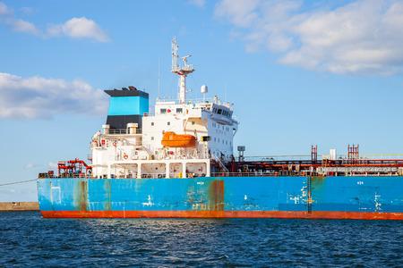 bulkhead: The quarterdeck of a cargo ship at sea.