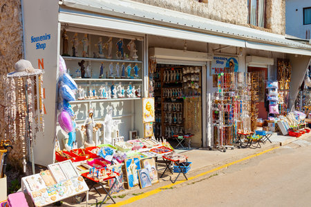 articles: Shop selling religious articles Blessed Virgin Mary related is appeared to six children in June 1981, on July  20, 2014 in Medjugorje, Bosnia and Herzegovina. Editorial