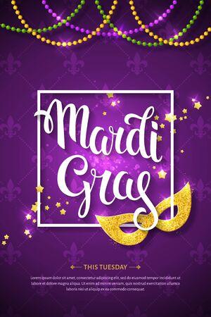 マルディグラのパンフレット。手でベクトルのロゴには、レタリングそして黄金の脂肪火曜日シンボルが描かれています。従来のビーズを輝かせてグリーティング カードの背景を色します。