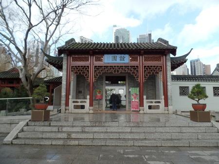 under the influence: Chinese Garden in Sydney
