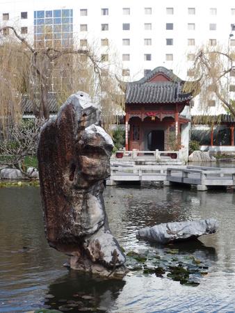solemn land: Sydney Garden of Friendship