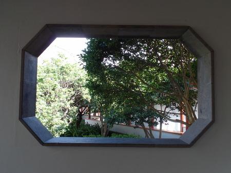 solemn land: Chinese Garden Stock Photo