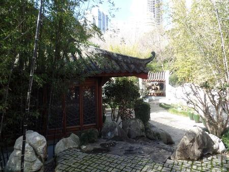 solemn land: Chinese Garden Editorial