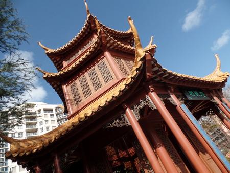 solemn land: Temple