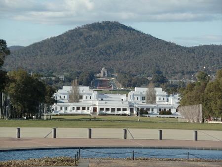 Parliament House photo