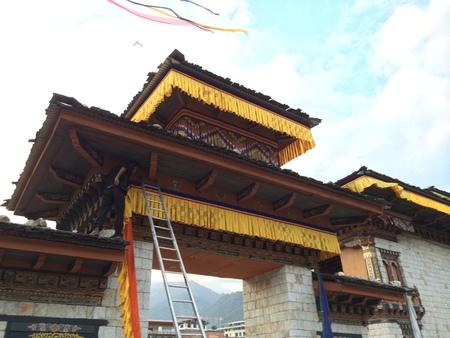 architecture: Bhutanese Architecture