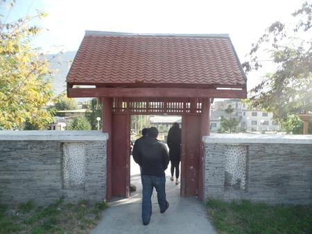 Bhutan - Thailand Friendship Park photo