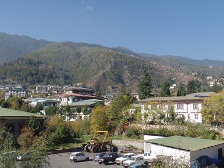 Charming landscapes of Bhutan photo