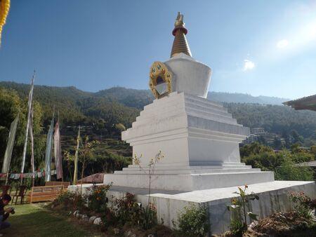 Thimphu Stupa