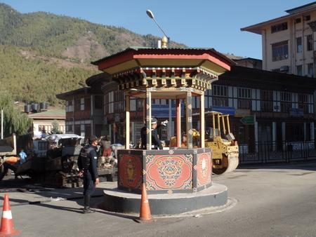 enforcer: Traffic Enforcer in Thimphu Editorial