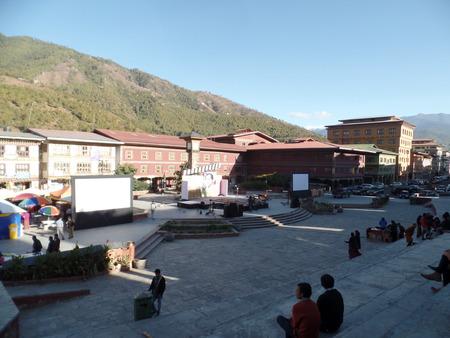 centres: Shopping centres in Thimphu, Bhutan Editorial