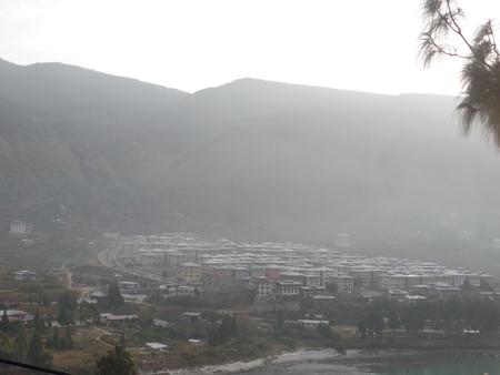 Mountain range of Bhutan photo