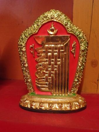 Souvenir in Bhutan photo