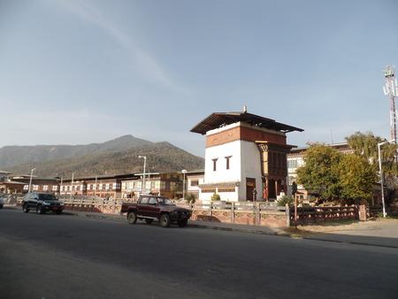 architectural designs: Unique Bhutanese architectural designs Editorial