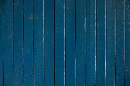 Wooden vertical boards. Texture for background