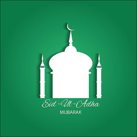 ul: Beautiful text design of Eid Ul Adha mubarak. vector illustration eps 10 Illustration