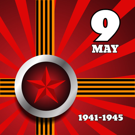 Victory Day vector illustration eps 10 background