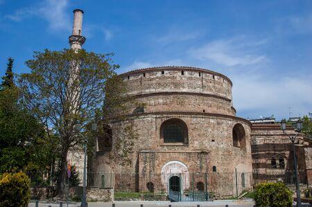 thessaloniki: Rotunda of Galerius, Thessaloniki Greece Editorial