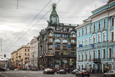 Saint Petersburg, Russia, August, 7, 2017 - View to Engelgardt's house, Nevsky Pr., 30 and the corner of the house of