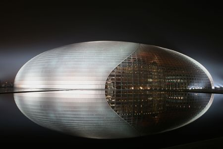 realizar: National Theater of China in night Banco de Imagens