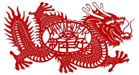 viso: Zodiaco chino del a�o del Drag�n. Tres caracteres chinos en el cuerpo del drag�n significa feliz a�o nuevo, parece que BRILLO COMO NANE en chino, y el drag�n LOONG se pronuncia en chino.