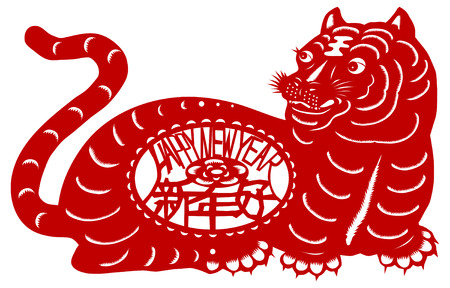 year profile: Chinese Zodiac of Tiger Year. Three Chinese characters on the tigers body mean happy new year, it sounds like SHEEN NANE HOW in Chinese, and tiger is pronounced LAU HOO in Chinese.
