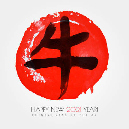 Chinese zodiac. Happy new 2021 year of the ox or bull greeting card . Vector watercolor handwritten hieroglyph ox on the red circle isolated on white background. Chinese Calligraphy